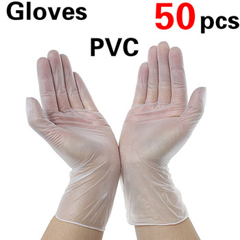 50 pcs Disposable Transparent PVC Gloves Kitchen Gloves Dish Washing Gloves Fast Deliver Cooking Beauty salons Accessories
