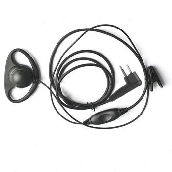 Walkie Talkie D shape Headset Earpiece Ear Hook Earphone Two Way Radio Headset M Type Earphone For Motorola HYT FEIDAXIN-FDC walkie talkie headset for motorola gp328 gp338 ptx760 gp340 earpiece ear hook earphone two way radio headset m type earphone