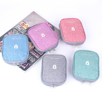 1pc Empty First Aid Kit Emergency New Box Portable Travel Outdoor Camping Survival New Bag Big Capacity Home/Car image
