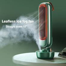 2021 New Air Conditioning Fan Multifunctional Desktop Silent Air Cooler Humidifier Home Office USB Leafless Cooling Fan