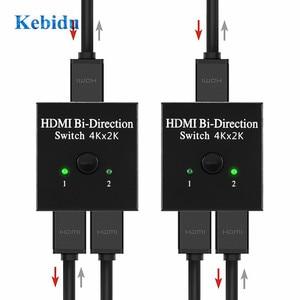 Image 2 - KEBIDU HDMI Switch Switcher 2 พอร์ตBi Directional 1X2/2X1 HDMI Splitter 4KรองรับUltra HD 1080P HDCPสำหรับโปรเจคเตอร์HDTV