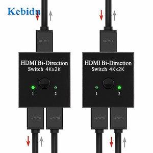 Image 2 - Przełącznik HDMI KEBIDU przełącznik 2 porty dwukierunkowy rozdzielacz HDMI 1x2 / 2x1 4K obsługuje Ultra HD 1080P HDCP do projektora HDTV