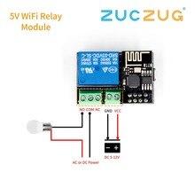 Релейный модуль ESP8266 ESP 01S 5V WiFi, умный дом, дистанционный переключатель для Arduino Phone APP ESP01S, Беспроводной Wi Fi модуль