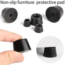 10 pcs Instrument  Accessories Cushion Furniture Parts Black Tapered Rubber Foot Mat Furniture Slip Feet Protective Pad