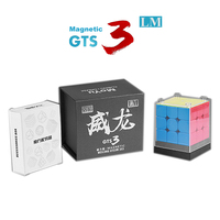 Moyu WeiLong 3x3x3 neo Magnetic M/LM Magic Cube Professional Brain Puzzle Speed Cubo Educational Game Children's Cubes Toy Gift