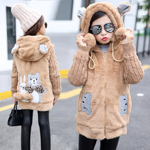 купить Teenage Girls Jacket 2019 Autumn Winter Jacket For Girls Fur Coat Kids Jacket Children Outerwear Coat For Girl Clothes 3-12 Year дешево