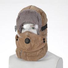 Унисекс шапки бомберы для альпинизма Лыжные зимние хлопковые