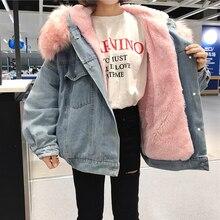 Fur Hooded Plus Size Winter Denim Jackets Women Liner Cotton Thicken Warm Coats Streetwear Female Fashion Jean New
