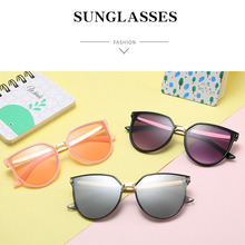2020 Vintage Cat Eye Sunglasses Luxury
