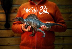 Image 2 - Stokta var! Nanmu stüdyo 1/35 ölçekli Spinosaurus Supplanter Jurassic gerçekçi dinozor aksiyon figürü PVC Model oyuncaklar toplayıcı