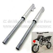 510 мм передняя вилка амортизация 25 мм для мини-грязи велосипед ямы маленький поперечный двигатель 2 Сток двигателя внедорожный мотоцикл