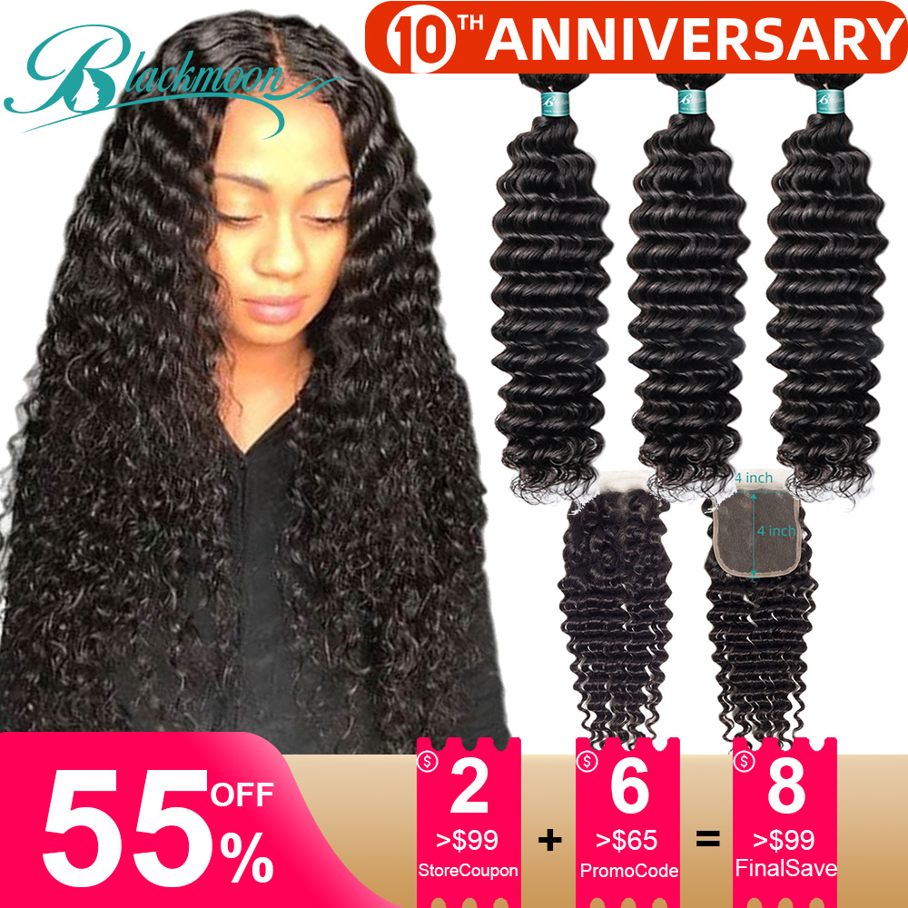 Deep Wave Bundles With Closure Human Hair 3 Bundles With Closure Peruvian Hair Bundles With Closure Curly Bundles With Closure