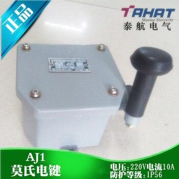 Marine Telegraph Key Switch AJ1 Morse-Key 220V 10A IP56 Genuine Original