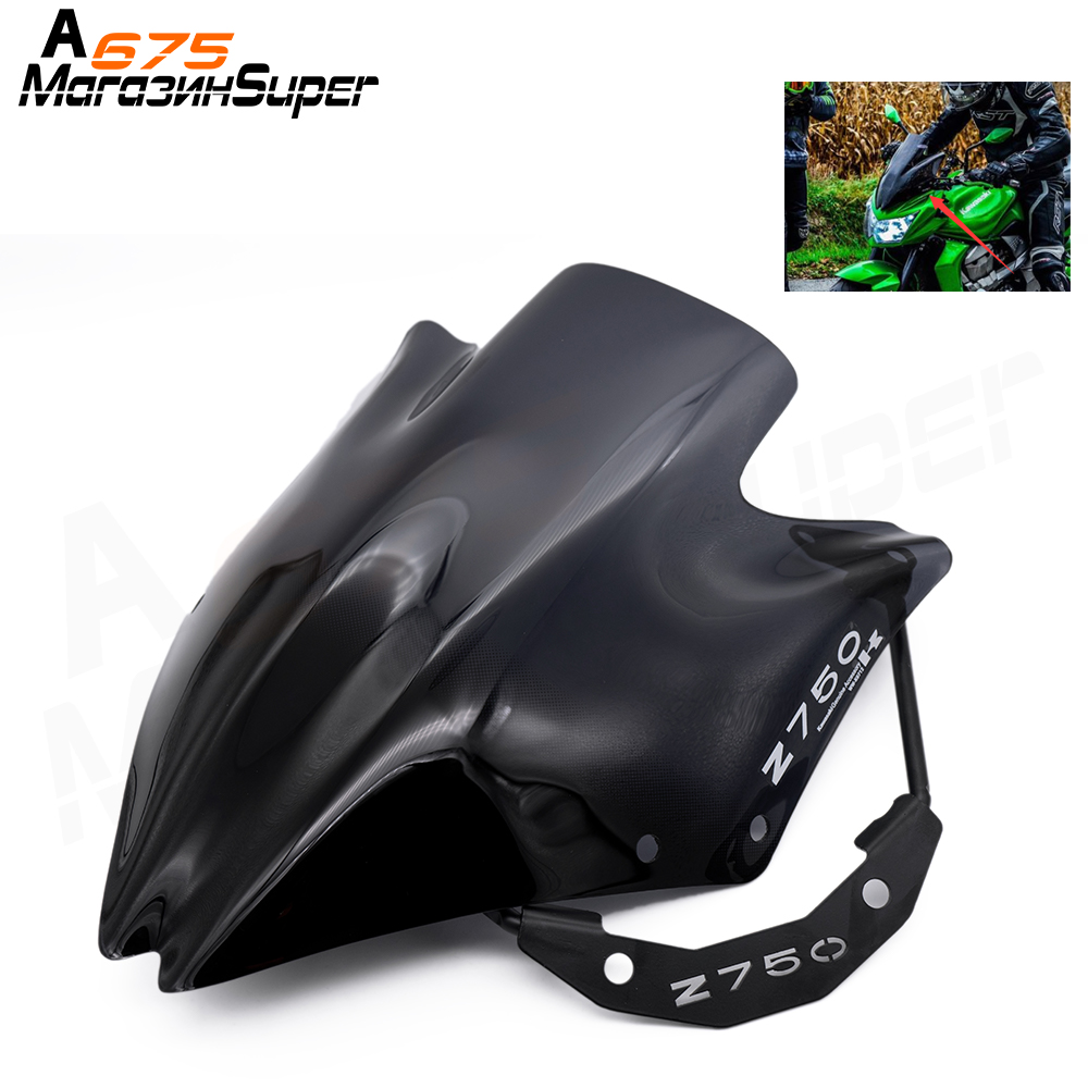 High Quality New Product LOGO For Kawasaki Z750 Z750R Z 750 Motorbike Windshield Windscreens Wind Deflectors Double Bubble