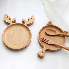 Деревянный поднос для продуктов из цельного дерева, обеденные тарелки с милыми мультяшными животными, Детские тарелки