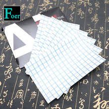 Tattoo Permeable Repair Paper Nursing Transparent Stick Scar Prevention Promoting Skin Recovery 5PCS/Pack Equipment
