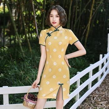 Yellow Little Daisies Print Short Sleeve Slit Sexy Mini Dress Summer Women Fashion Streetwear Outfits Cheongsam