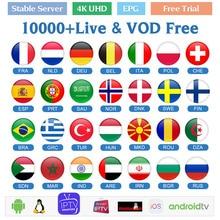 IP tv Франция Бельгия Испания Португалия греческий немецкий подписка код Android M3u Smart tv Швеция Норвегия Италия греческий IP tv pk QHD tv