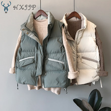 2019 Winter Jacket  New Slim Striped Vertical Collar Lace Thickened Down Cotton waistcoat Womens Vest Coat 3059.