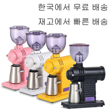 Electric Coffee Grinder Machine Coffee Beans Particle grain flour mill crusher food 10 File Adjustable coffee grinder espresso