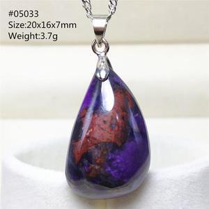 100% натуральный фиолетовый сугилит, Южная Африка, кулон, капля воды, прямоугольник, для женщин и мужчин, рейки, камень, модное ожерелье, ювелир...
