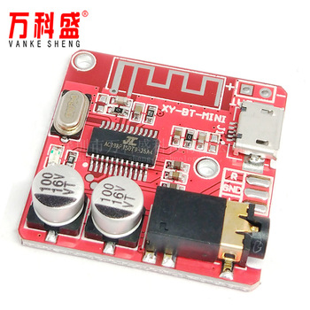 Bluetooth decoder board MP3 lossless car speaker amplifier modified Bluetooth 4.1 circuit board XY-BT-Mini image