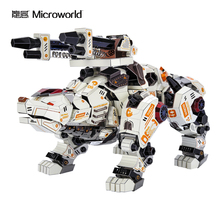 MICROWORLD Bear Treasure King 3D Metal Puzzle Home Decoration Adult Collection Gifts Model Jigsaw Puzzle Toys Fans Collection