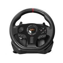 Педаль рулевого колеса для игр pxn v900 джойстик гоночных с