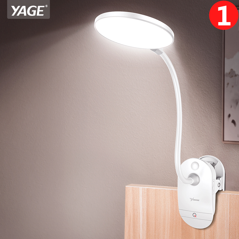 YAGE 충전 작은 테이블 램프 YG-T101 USB 충전 내장 1200mAh 충전식 리튬 배터리 높은, 중간 및 낮은 밝기 3 속도 터치 호스 라이트 18 램프 비즈 슈퍼 밝은 독서 테이블 램프 눈 램프 어린이 학생 학습 램...