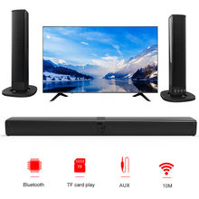 BS-36 Home Audio & TV Speaker Soundbar Speaker Super Bass Stereo Loudspeaker untuk Ponsel PC Komputer dengan Kabel RCA(China)