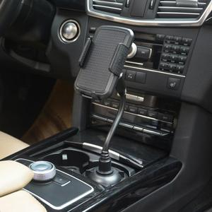 360 Degree Adjustable Car Cup Holder Universal Car Cell Phone Mount GPS Bracket Interior Accessories Drinks Holder