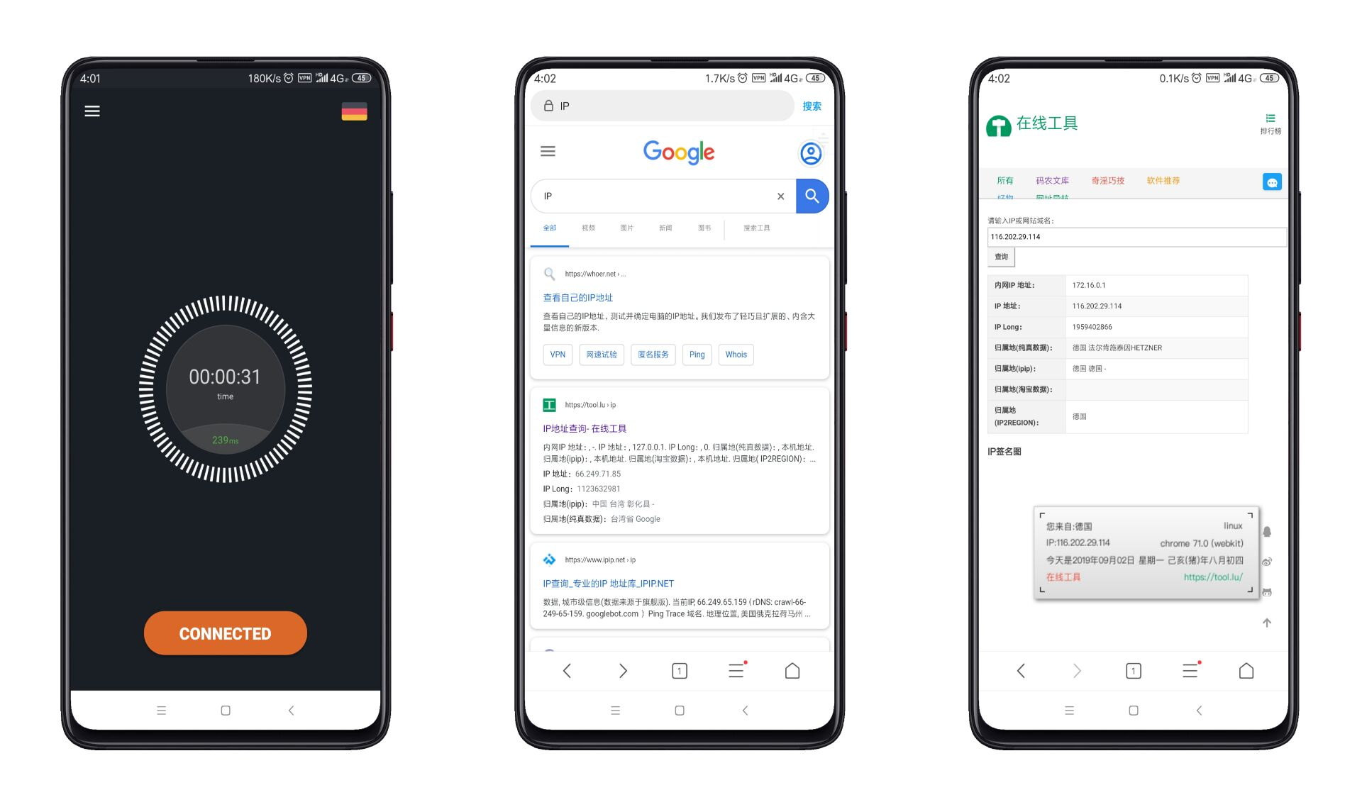 SEcure VPN秒上谷歌去谷歌广告