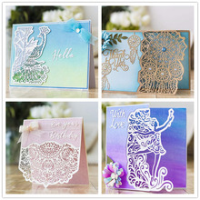 Lace Pattern Butterfly Flower Wings Frame Background Metal Cutting Dies Stencils for Scrapbooking Embossing Die Paper Craft