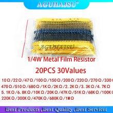 600 pçs 1/4w 1% 20 pçs 30 valores de metal filme resistor variedade kit conjunto pacote eletrônico diy kit resistor