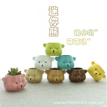 Ceramic Crafts Creative New Style Desktop Mini Ceramic Whiteware Coloured Glaze Flowerpot Animal Bear Head Modeling Ceramic недорого