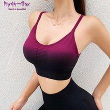 Женский бесшовный бюстгальтер для йоги противоударные градиентные