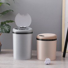 цена Intelligent Sensor Trash Can Home Creative Living Room Kitchen Bedroom Bathroom with Cover Electric Automatic Trash онлайн в 2017 году