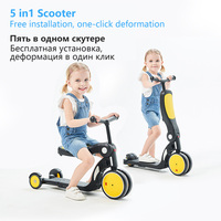 5 in 1 Baby Stroller Children Bicycle Tricycle Child Whree Wheel Bike Foldable Baby Balance Bike Kids Scooter for 1-6 Years Old 1
