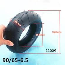 11 дюймов шина для электрического скутера 90/65-6,5 утолщенные вакуумные шины аксессуары Высокое качество практичные и прочные