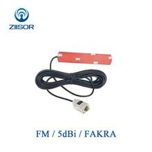Автомобильный автомобиль авто FM радио патч антенна FAKRA 5dBi с высоким коэффициентом усиления всенаправленная антенна для вещания Фидер 3 м Z132 BFMFA30
