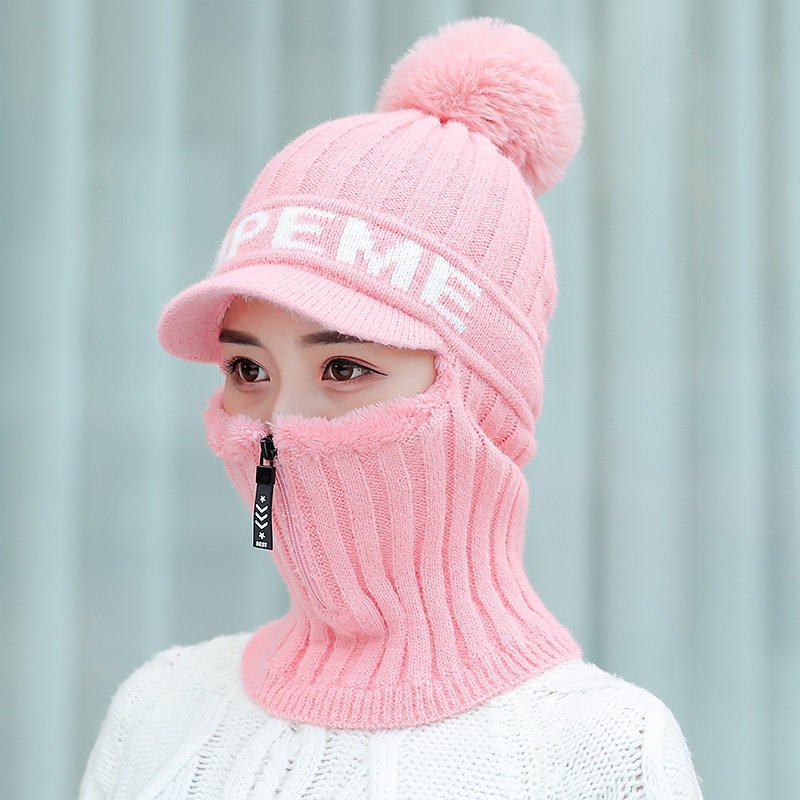 Fashion women knitted cap warm and cold resistant Outdoor thicker wool cap in winter All-in-one zipper baseball cap