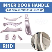 4/7PCS Set Right Hand Drive RHD For BMW 5 series F10 F11 520 525 Black Wine Car Interior Door Handle Inner Panel Pull Trim Cover