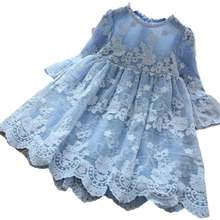 Элегантное платье с цветочным узором для девочек принцессы свадебной
