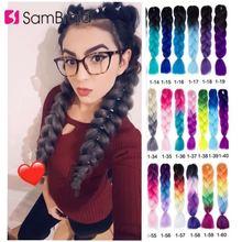 SAMBRAID 24 Inch Ombre Synthetic Hair Jumbo Braiding Hair For Jumbo Braids 100g/Pack Crochet Braids False Hair Extensions