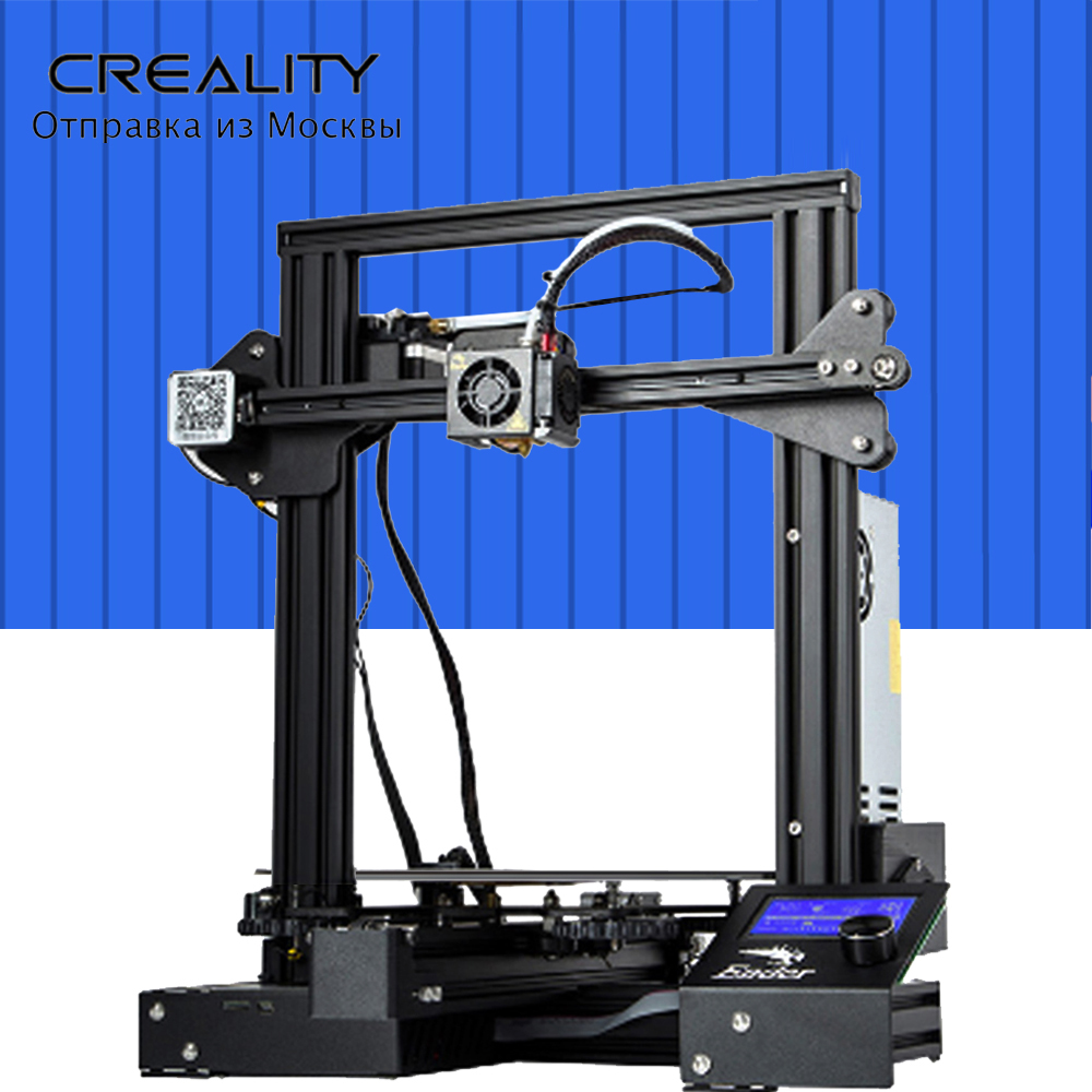 HOT CREALITY 3D Printer Ender-3 /ender3 pro DIY KIT MeanWell Power Supply /for 1.75mm PLA ABS PETG / from Russia