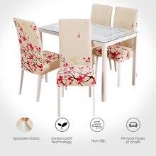 Funda de LICRA elástica para silla con estampado pastoral moderno Para cocina y boda, 1/2/4/6 piezas