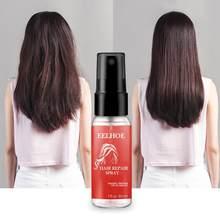 Alisar o cabelo reparação spray 30ml reparação tingimento engomar cabelo danificado impede frizz faz cabelo brilho de seda crescimento do cabelo tslm1