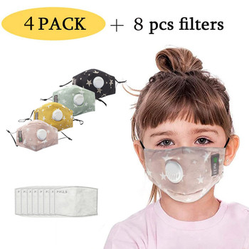 4PCS Cotton Masks Kids Washable Reusable Cartoon Printing Respirator Children Mouth-cover Windproof Keep Warm mask&Fliter PM2.5