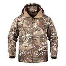 Mege Brand Camouflage Military Men Hooded Jacket, Sharkskin Softshell US Army Tactical Coat, Multicamo, Woodland, A TACS, AT FG