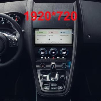 10.25 inch Android 9.0 Upgraded Original Car Screen multimedia Player for Jaguar F-TYPE 2012-2017 (original DVD, 8 inch screen)